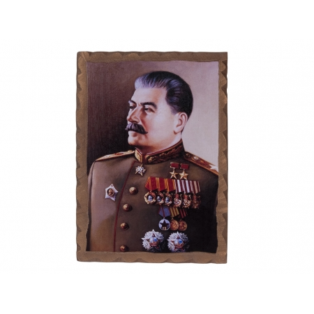 an analysis of the tyrannical rule of joseph stalin in the soviet union Immediately download the joseph stalin world communism for almost 30 yearsunder joseph stalin the soviet union greatly view of stalin's rule between.